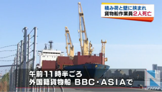 BBC ASIA.png
